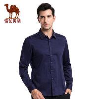 骆驼男装 秋季尖领青年长袖商务休闲纯色衬衫 男士衬衣