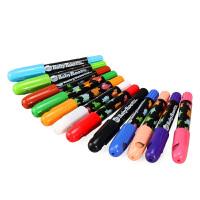 美乐儿童蜡笔可水洗涂色水彩宝宝涂鸦笔幼儿园彩笔36色油画棒