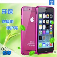苹果6手机壳iphone6plus金属边框超薄带后盖全包加防摔弯创意保护