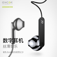【Type-c插口耳机】Baseus倍思 侧入耳式线控有线耳机 华为P30小米耳机入耳式type-c插口mate20线