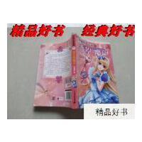 【二手旧书9成新】奥林匹斯蔷薇 5 潘多拉魔盒