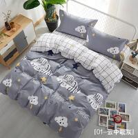 印花斜纹纯棉床单式全棉床笠款单人床学生床三件套双人床四件套件