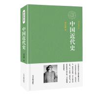 中国近代史・国民经典文库