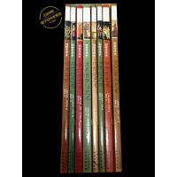 【旧书二手书9新】剑桥艺术史(全8册)、(英)苏珊・伍德福德 、译林出版社 出版时间: 2009
