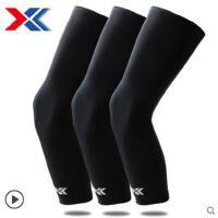 护膝运动户外薄款护腿篮球护膝运动护具加长护小腿裤袜新品防撞蜂窝男