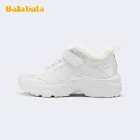 巴拉巴拉儿童运动鞋童鞋女鞋子2019新款冬季中大童保暖老爹鞋三棉