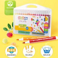 包邮晨光食品级软头水彩笔套装12色24色36色48色儿童绘画彩色笔安全可水洗幼儿园小学生