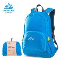 户外登山包男女旅游旅行背包便携折叠皮肤包