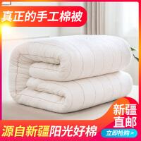 新疆�棉花被子手工棉被芯�L�q棉被冬被全棉加厚10斤棉絮褥子�床