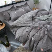 君别磨毛四件套ins床单简约被套网红三件套家纺用品双人1.5m1.8米套件