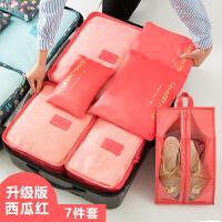 旅行收纳袋行李箱衣物衣服旅游分装内衣收纳包整理袋子套装