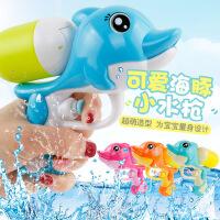 儿童迷你小水枪 宝宝洗澡戏水水枪玩具枪2-6岁 跨境 浴室戏水玩具