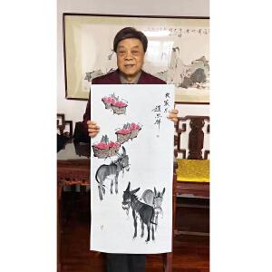 中国书法家协会会员、央视著名节目主持人 赵忠祥《农家乐3》【附合影】PYQ