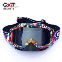 护目镜滑雪眼镜速降风镜风镜摩托车骑行越野头盔户外运动