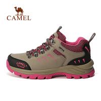 【满259减200元】camel骆驼户外徒步鞋 女款舒适系带防滑徒步鞋