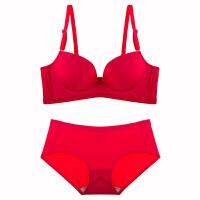 私藏无钢圈文胸套装聚拢舒适红色内衣女无痕收副乳胸罩加厚 红色 2.红色(套装)