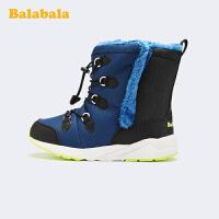 【3件3折价:80.7】巴拉巴拉男童靴子儿童户外靴2019新款冬季保暖加绒大童鞋时尚潮酷