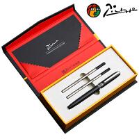 毕加索(pimio)签字笔R16D 金属宝珠笔中性笔 男女士商务办公礼品中性水笔礼盒装免费定制刻字