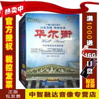 正版包票 十集大型纪录片 华尔街(5DVD+书)视频光盘影碟片