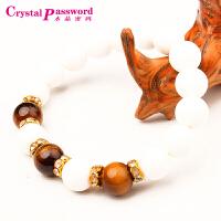 水晶密码CrystalPassWord 天然砗磲石来运转手链-JXYL1Q090