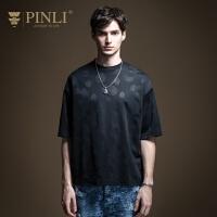 PINLI品立2020夏季新款男�b青年提花短袖T恤男士�w恤潮B202311074