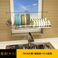 不锈钢厨房置物架碗架碗碟架洗碗池沥碗架家用收纳架子