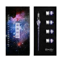绍泽文化手工玻璃笔 蘸水笔彩色墨水礼盒大套装 繁星系列玻璃笔同学礼物