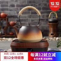 陶瓷烧水壶煮茶器功夫泡茶具粗陶电热陶炉户外明火煤气养生单陶壶