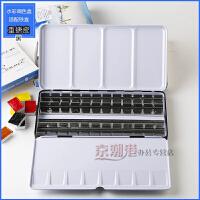 固体水彩颜料空盒黑色重搪瓷空颜料盒水彩分装空铁盒12色24色48色