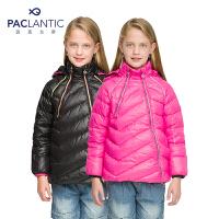 派克兰帝品牌童装 冬装 女童时尚炫色中长款儿童羽绒服