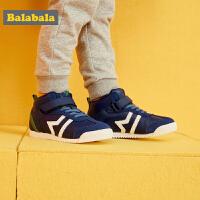 【2件5折价:134.5】巴拉巴拉儿童棉鞋男童2019冬季新款加绒运动鞋女小童时尚保暖洋气
