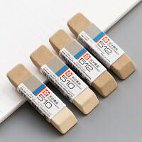 日本sakura樱花磨砂橡皮擦钢笔水笔橡皮多用橡皮学生擦得干净512
