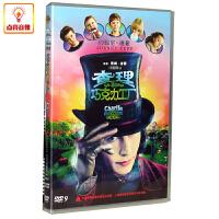 正版电影 查理和巧克力工厂 正版DVD9 中英双语 中文字幕