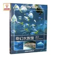 正版电影 奇幻水族馆 3D 蓝光碟 BD25 海底天堂纪录片 正版蓝光
