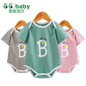 歌歌宝贝包屁衣夏 宝宝连体衣夏季短袖三角哈衣薄款爬服 婴儿睡衣