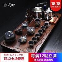 茶具套装整版整块实木茶盘整套功夫茶杯套装全自动电茶炉家用 23件
