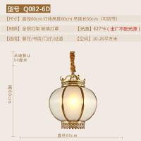 新中式灯笼吊灯创意铜灯阳台道灯吧台灯灯笼红色灯笼喜庆门厅灯