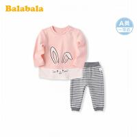 巴拉巴拉儿童衣服宝宝春秋套装女童休闲套装洋气两件套上衣条纹裤