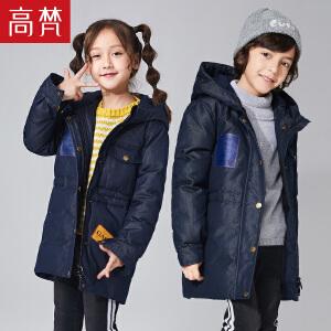【1件3折到手价:329元】高梵童装2018新款儿童羽绒服男童女童宝宝牛仔连帽品牌正品时尚潮