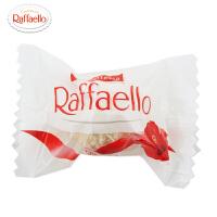 费列罗(FERRERO) 拉斐尔椰蓉酥球巧克力 单颗10g T15散装 雪莎巧克力