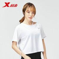 特步短袖T恤女2019夏季新款运动吊带T恤宽松上衣女装露肩款短装881228019057