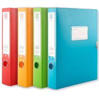 广博(GuangBo)4色4只装55mm彩色A4文件盒/档案盒/资料盒A8028