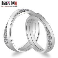 相思树 925银双环镶钻情侣对戒 简约创意刻字男女学生一对戒指