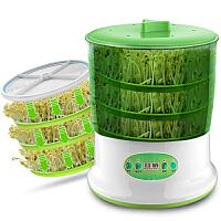 容威 豆芽机家用全自动双层三层大容量发豆芽机生绿豆芽 发芽机 送遮阳罩