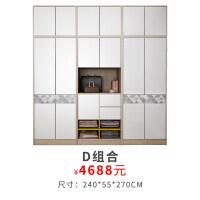 北欧板式衣柜组合简约现代卧室小户型经济型收纳储物两门三门衣橱 3门