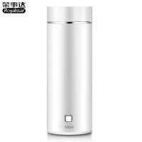 荣事达RS-CP0301T电热水杯迷你便携式旅行电热水壶保温烧水杯小型宿舍烧水壶