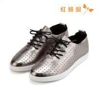 红蜻蜓春夏新款时尚百搭休闲小白鞋单鞋女