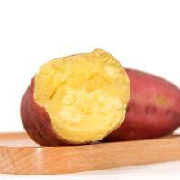 【包邮】河南红皮白心山药薯5斤装 红薯地瓜