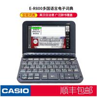 卡西欧电子词典E-R800英日法德语学习机牛津辞典er800翻译机
