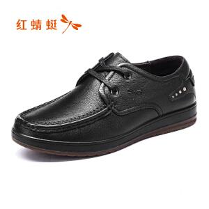 红蜻蜓男鞋2017秋季新款正品舒适时尚皮鞋百搭真皮系带休闲爸爸鞋